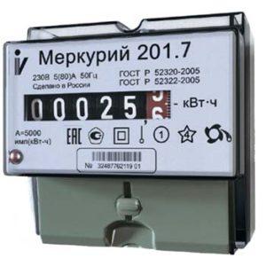 передача показний счетчика электроэнергии